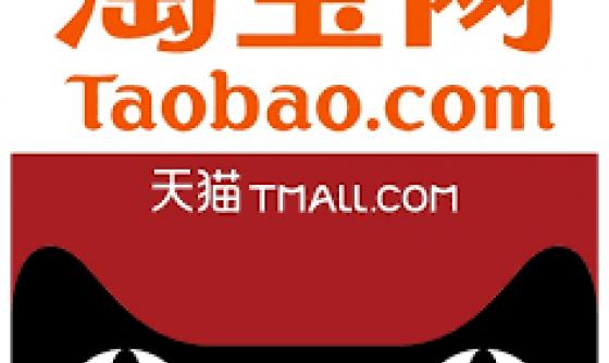 HƯỚNG DẪN TẠO TÀI KHOẢN TRÊN Taobao, 1688, Tmall